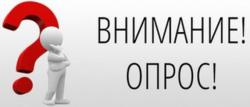Города России глазами россиян
